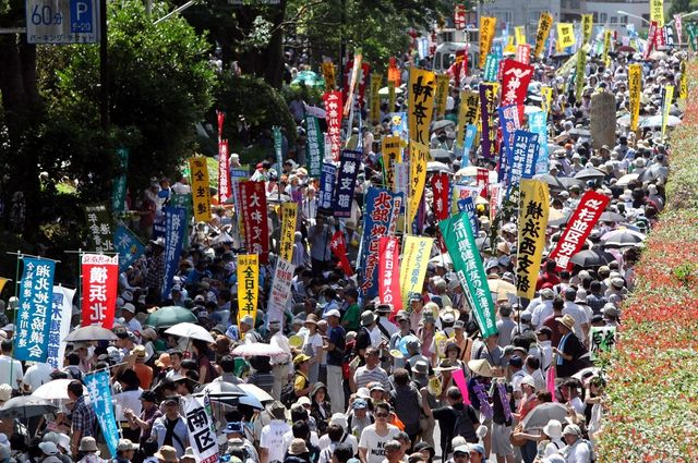 Yoyogi Park Rally Tens of thousands of people packed Tokyo's Yoyogi Park on July 16, for Japan's biggest anti-nuclear rally since the Fukushima disaster last year in growing protests against government moves to restart atomic reactors.