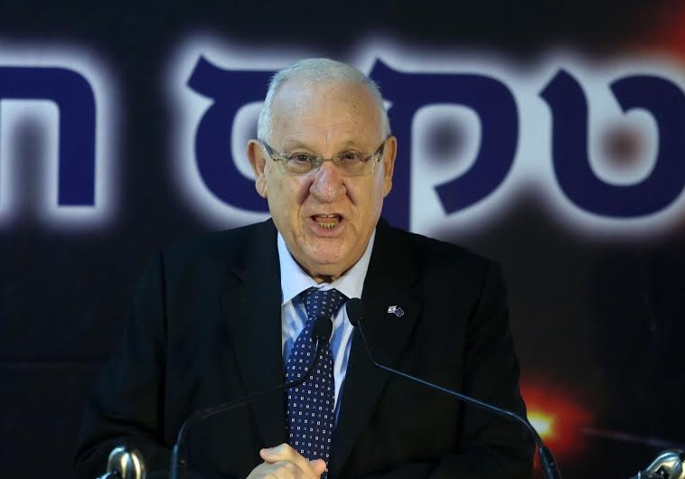 Reuven Rivlin at ceremony for new road dedicated to Shamir. (photo credit:MARC ISRAEL SELLEM)