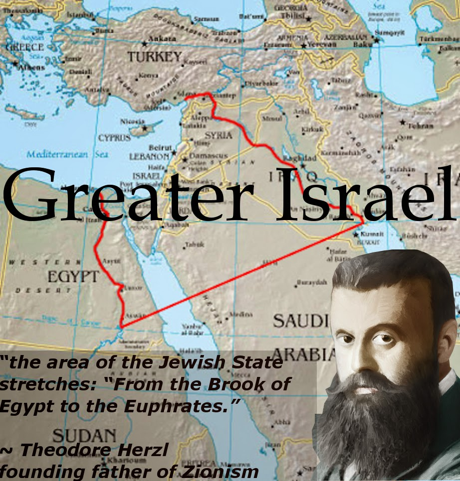 Image result for greater israel map