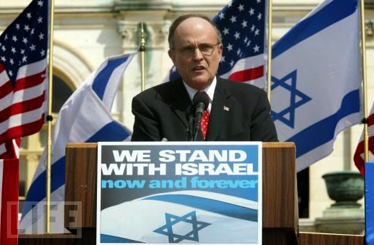 Giuliani_and_Israel_flags