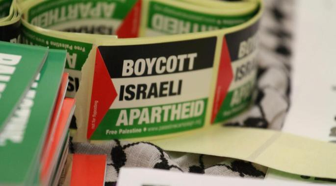 Zionists Attempt To Destroy First Amendment, Congress Being Coerced To Ban Boycotts Against Israel